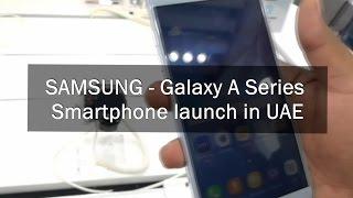 Samsung Galaxy A Series (2017) UAE Launch