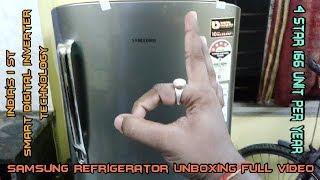 Samsung 212 Litre 4 Star Direct Cool Single Door Refrigerator   RR22M272YS8/NL