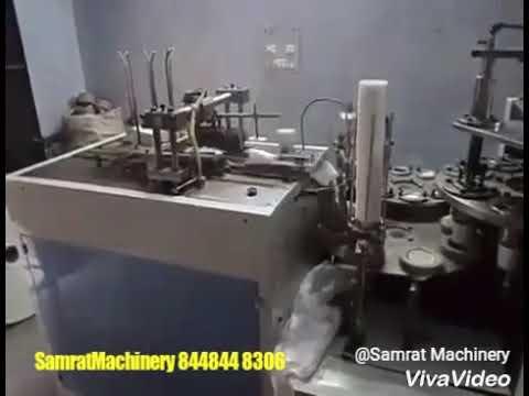 Tea Coffee Paper Cup Making Machine