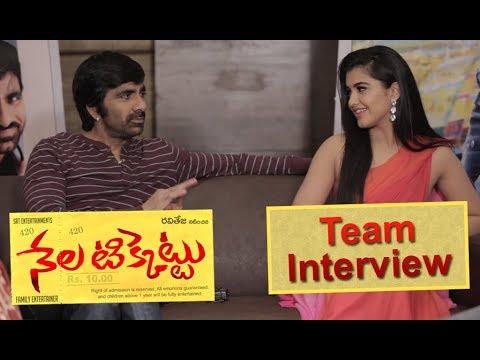 Nela Ticket Movie Team Interview