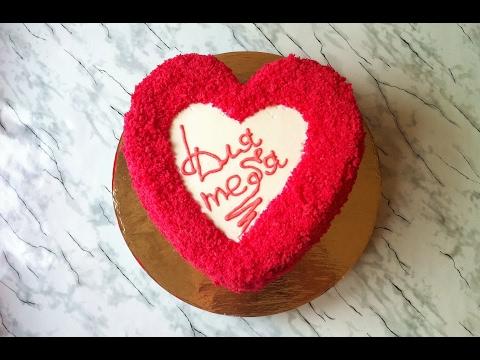 "Торт ""Бархатное Сердце"" / Торт в Виде Сердца / Heart Shaped Cake Valentine's Day / Пошаговый Рецепт"