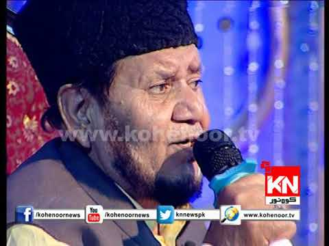 Sun bad e sabah ik arz meri Al Haj Akhtar Husain Qureshi