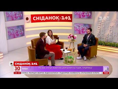 Дмитрий Радужный, відео 2