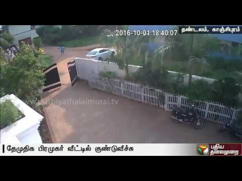 Country-bombs-hurled-at-DMDK-functionarys-house-in-Kancheepuram-again