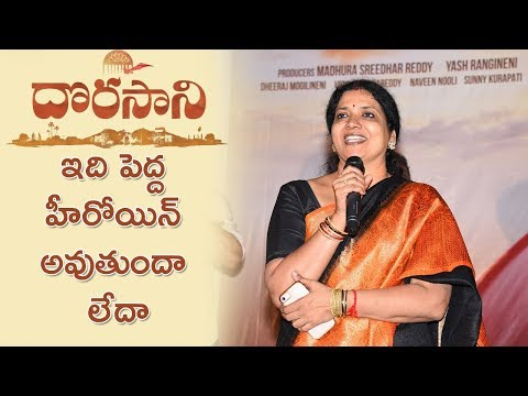 jeevitha-rajasekhar-at-dorasani-trailer-launch