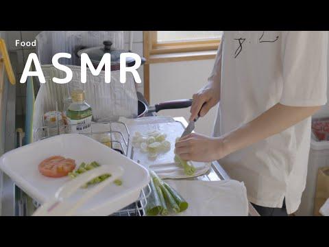 , title : '【ASMR】松尾勇輝の風邪の日の夜ご飯。-   [ASMR] Dinner on a cold day.