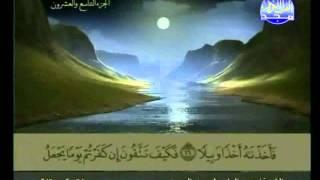 HD المصحف المرتل 29 للشيخ عبد الباسط عبد الصمد رحمه الله