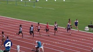 Bondoufle 2018 : Finale 100 m Cadets (Aurélien Larue en 10''61)