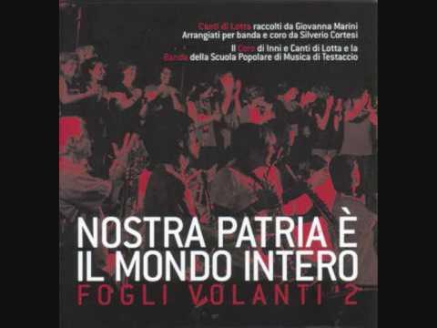 Scuola Popolare di Musica di Testaccio - Venezia