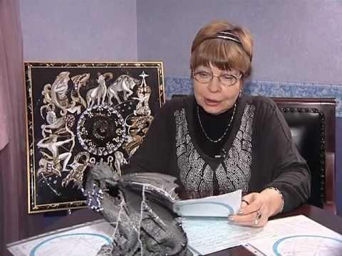 Прозерпина значение в астрологии