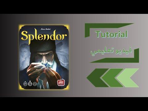 Splendor Tutorial - فيديو تعليمي للعبة سبلندر