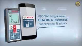 Bosch Entfernungsmesser Glm 100 C : Glm c bosch free online videos best movies tv shows faceclips