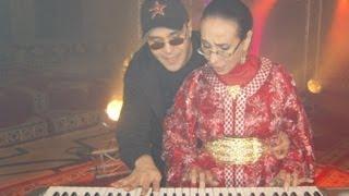 تحميل اغاني Hamid Bouchnak feat L'Hamdaouia MP3