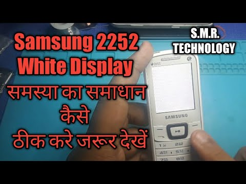 Mobile    White display solution in any smartphone @ Munesh