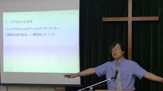 主日礼拝メッセージ:川端光生師