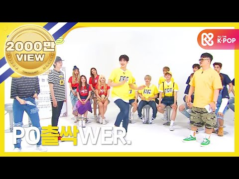 K-Pop Imagines (Requests Open!) - (Astro - 아스트로) Eunwoo