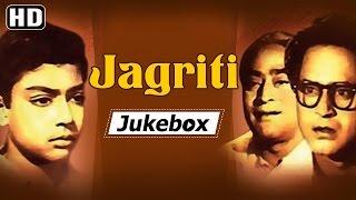 All Songs Of Jagriti {HD} - Asha Bhosle   - YouTube