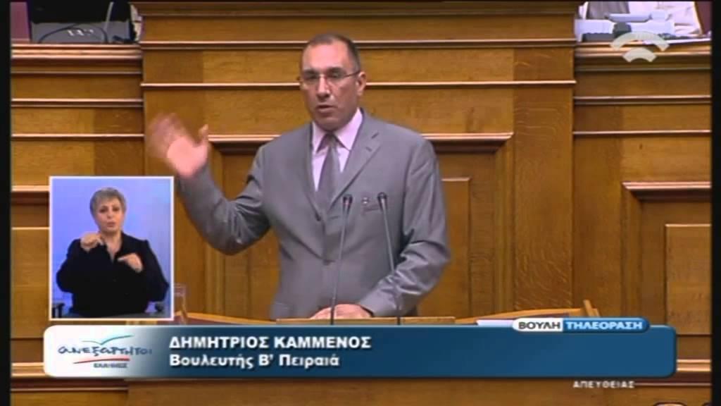 Δ. Καμμένος (Κ.Ε ΑΝΕΛ): Σ/Ν για τη Διαπραγμάτευση και τη Σύναψη Συμφωνίας με τον Ε.Μ.Σ (15/7/15)