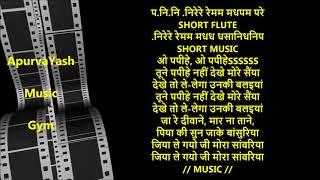 Jiya Le Gayo Ji Mora Sawariya Karaoke Lyrics   - YouTube