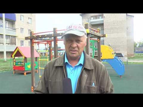 Благоустройство с. Раевский