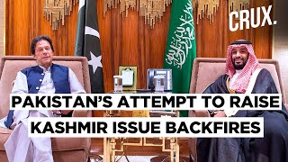 Saudi Arabia Terminates Loan & Oil Supply To Pakistan Over Raising Of Kashmir Issue At OIC  IMAGES, GIF, ANIMATED GIF, WALLPAPER, STICKER FOR WHATSAPP & FACEBOOK