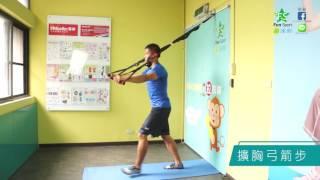 【Fun Sport趣運動】任意門多功能懸吊訓練繩使用教學/動作分享(類 TRX) by 魯克海斯有限公司(Funsport 趣運動)