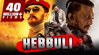 Hebbuli - Sudeep Action Blockbuster Hindi Dubbed Movie | Amala Paul, V. Ravichandran