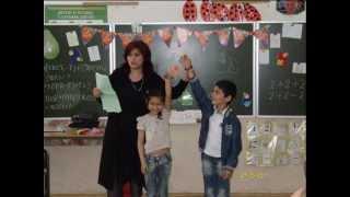 Дети 4 Б класса 2013 года