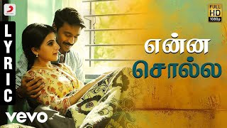Enna Solla - Audio Song - Thanga Magan