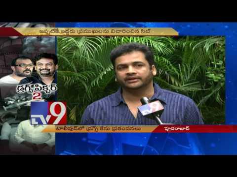 Drugs Scandal - Will Puri Jagannadh emerge clean ? - TV9