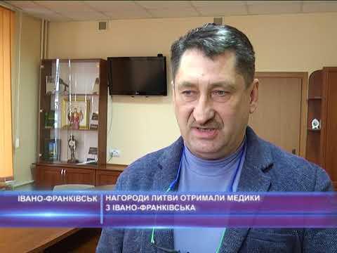 Нагороди Литви отримали медики з Івано-Франківська