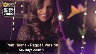 Pem Heena - Reggae Version - Kavindya Adikari - [Official Music Video]