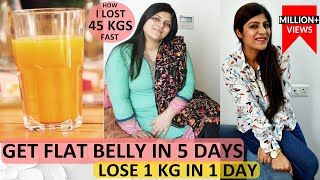 Flat Belly/Stomach In 5 Days(In Hindi)-No Diet/No Exercise | Turmeric Tea | How To Lose Weight Fast