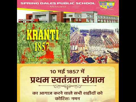 Happy Kranti Diwas