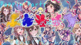 [MAD]PoppinParty二重の虹#二重の虹