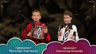 """Валерий Сёмин. «Играй, баян!» в Новосибирске. Святослав Киселёв """"Ай, дуду"""""""