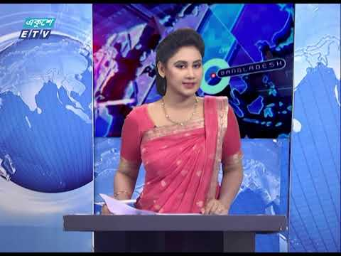 07 Pm News || সন্ধ্যা ০৭ টার সংবাদ || 18 April 2021 || ETV News