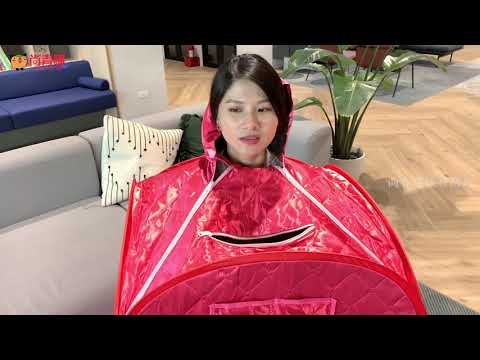 汗蒸箱/骨盆枕 幫你消水腫找回纖細窈窕的體態!