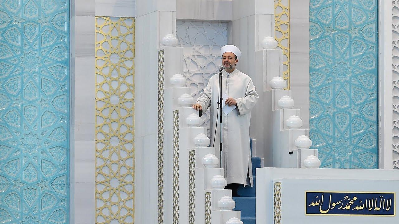 Ramazan Bayramı Hutbesi I Ahmet Hamdi Akseki Camii 2016