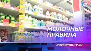 Молочные, молочные составные и молокосодержащие продукты должны разделяться на магазинных полках