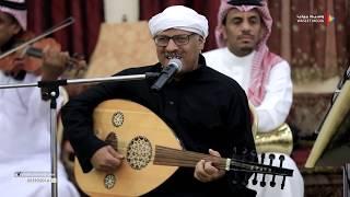 دان حضرمي - ردده رده برده - عبدالله باطرفي تصويري تحميل MP3