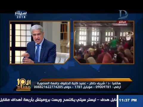 قرارات صارمة من عميد كلية الحقوق جامعة المنصورة على رقص الطلاب داخل المدرجات