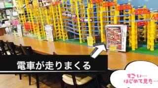 2017相棒展@京都で特命係の新人どすえ