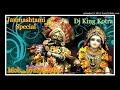 O_Pyari_Radha_Rani ✓ Super Fast Dance Mix ✓ Dj Santosh Gotet & Dj King Kotra Orai