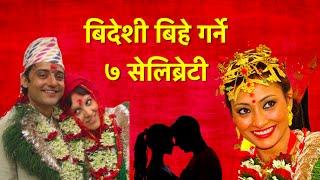 7 Nepali Nepali Celebrities Who Married Foreign Nationals   बिदेशी बिहे गर्ने ७ सेलिब्रेटी