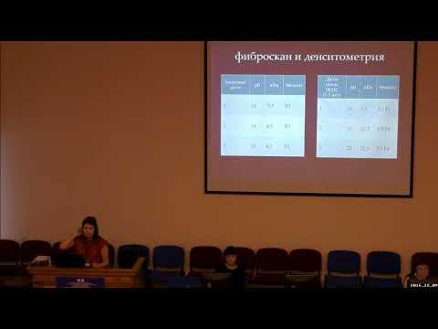 Цирроз печени классификация диагностика лечение лекция левашова медакадемия