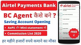 Airtel Payments Bank CSP कैसे ले ? । Airtel Account Opening & AePS Commission List । Airtel BC Agent
