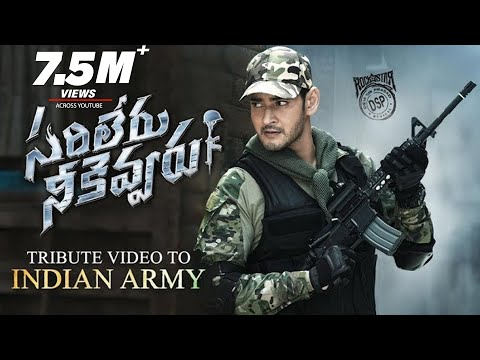 sarileru-neekevvaru-title-song-a-tribute-to-the-indian-army
