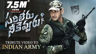 Sarileru Neekevvaru Title Song - A Tribute To The Indian Army | Mahesh Babu | DSP | Anil Ravipudi