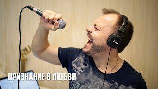 """Я. Сумишевский - """"Моя чужая"""". Премьера песни!"""